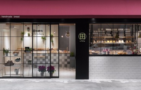 田也麵包鋪 La Ferme 品牌店铺