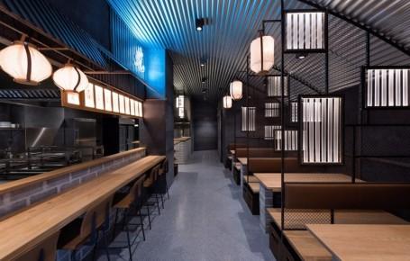 光日式料理店