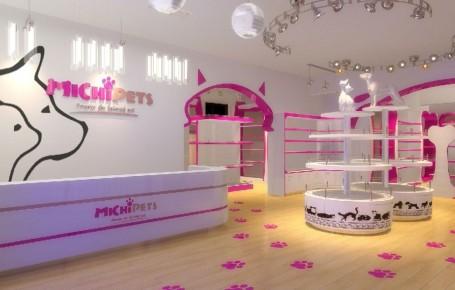 粉色系宠物店