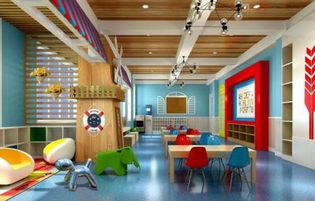 新爱婴幼儿园