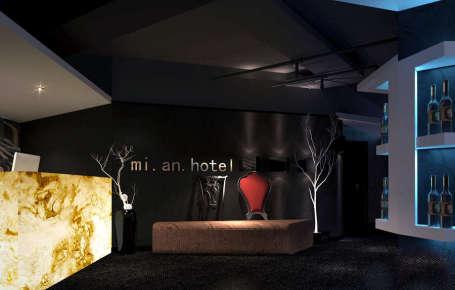 秘岸精品酒店